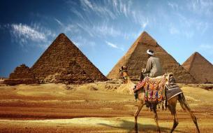 Цены на отдых в Египте в феврале